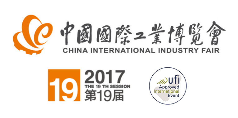 China International Industry Fair 2017